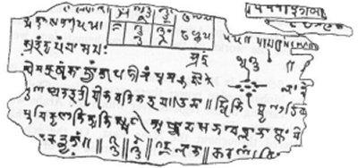 Bakhshali