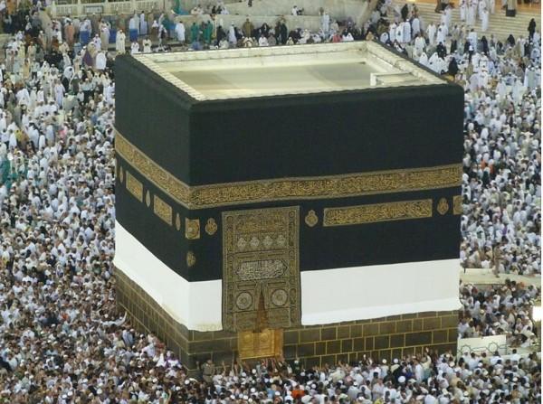 The Ka'aba Mecca. Wikimedia Commons