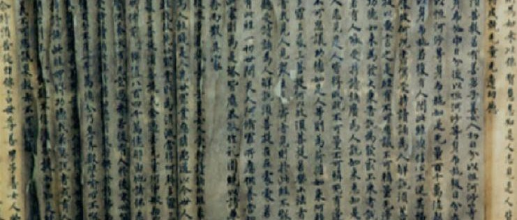 Chinese manuscript
