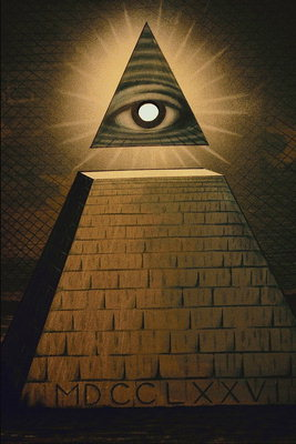 The 'All Seeing Eye,' also pictured on the backside of an American one-dollar bill.